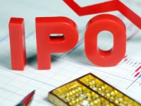 What Is The Definition Of An IPO?